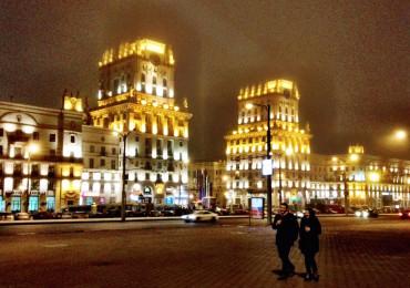Minsk Städtereise