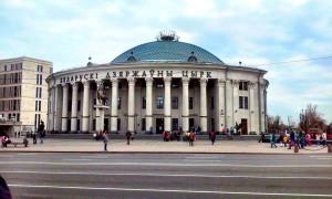 Belarussisches Zirkus Minsk Belarus Weißrussland