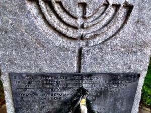 Gedenkstein für jüdische Opfer aus Hamburg in Minsk Belarus Weissrussland