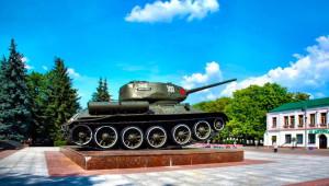 Panzer Bobrujsk Belarus Weißrussland