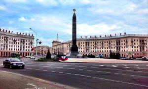 Siegesplatz Minsk Belarus Weißrussland