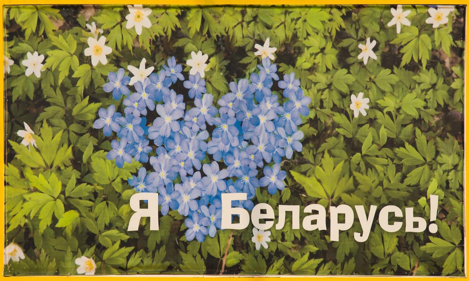 Ich liebe Belarus Weißrussland