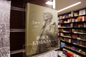 Buch Janka Kupala Belarus Weissrussland