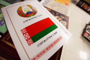 offizielle Flagge und Wappen Belarus Weissrussland