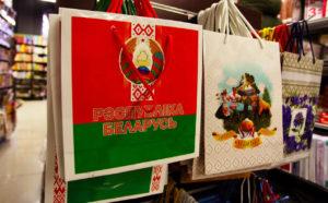 Staatswappen Belarus Weissrussland