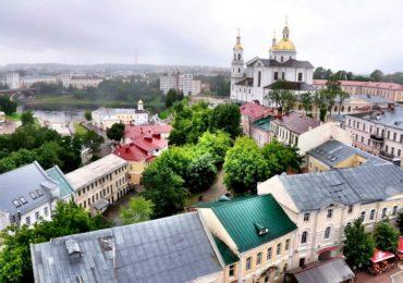 Witebsk Innenstadt Belarus Weißrussland