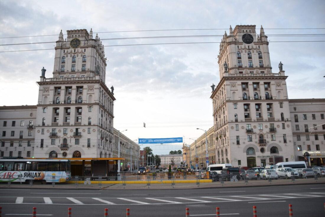 Minsker Stadttor Belarus Weißrussland