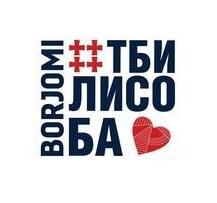 Tbilisoba in Minsk Belarus