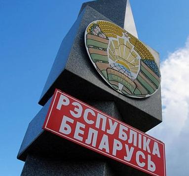 Republik Belarus
