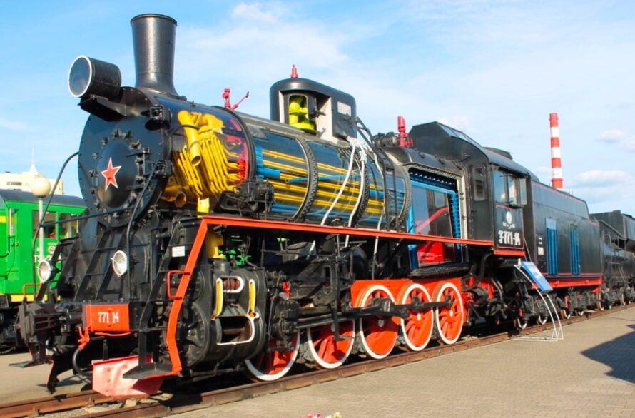 Brest Eisenbahnmuseum Belarus Weißrussland