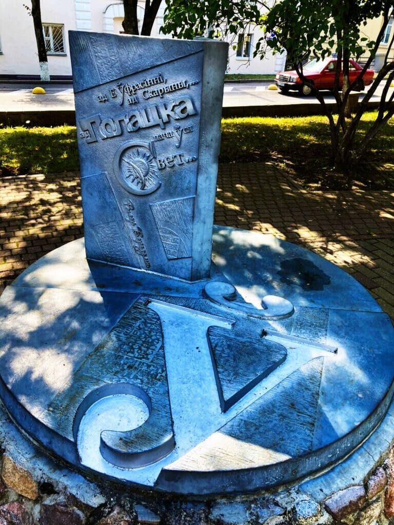 Denkmal für den Buchstaben Ў das kurze U Polotsk Belarus Weißrussland