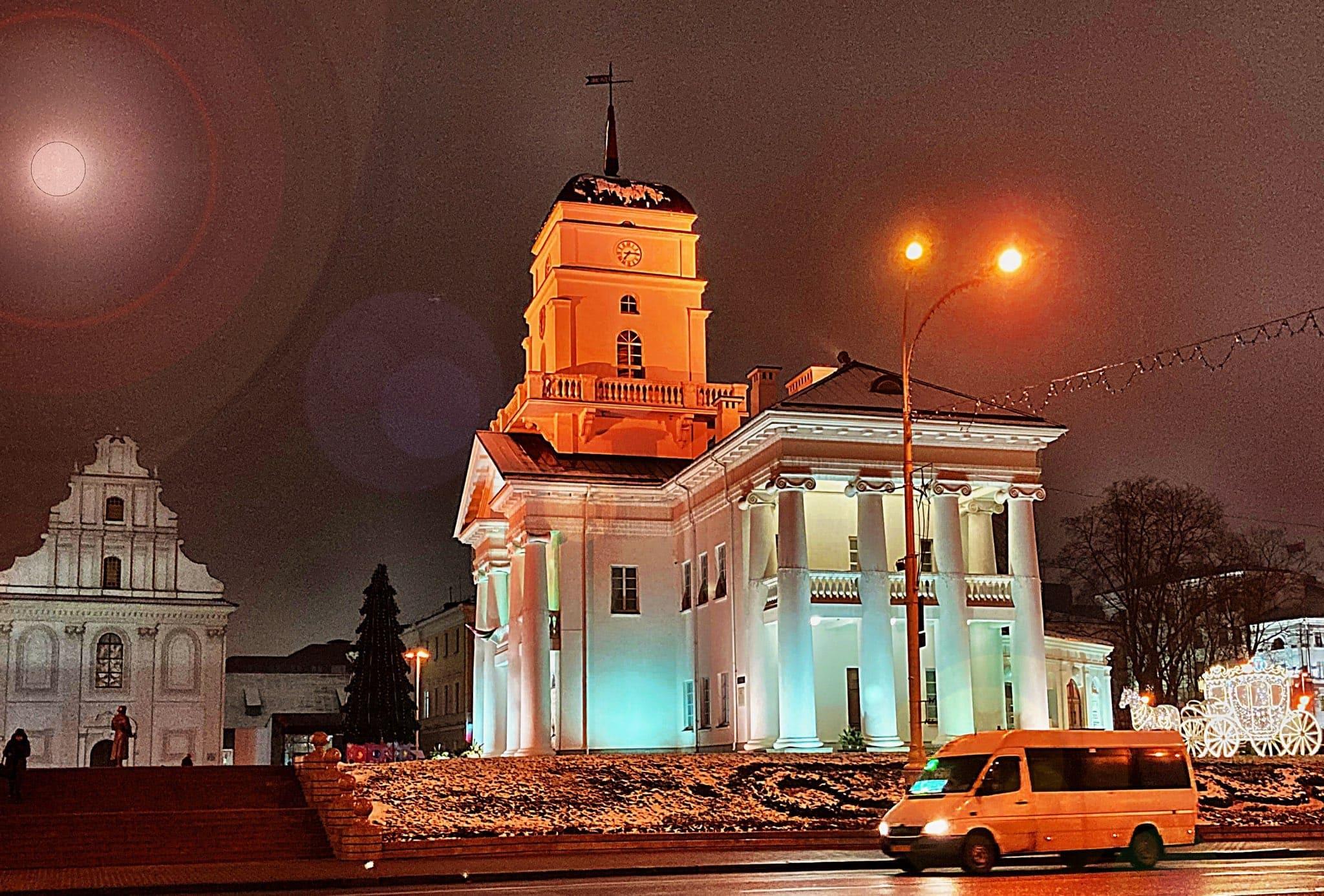 Minsker Rathaus   Foto: Svetlana Abehtikova